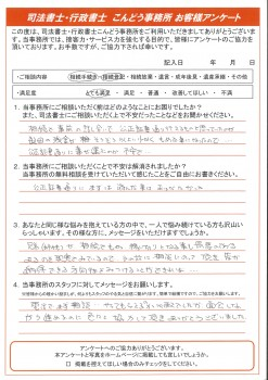 且味様_page-0001