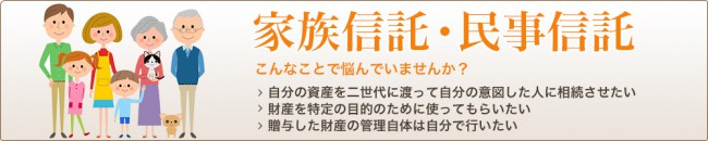 minnjishinntaku_kondo